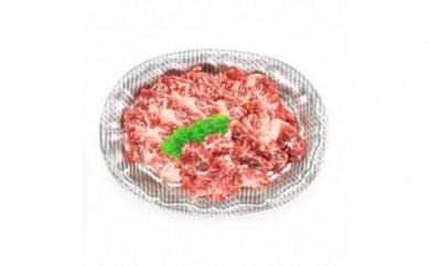 9.久山町産焼き肉用牛肉