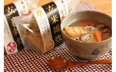 石川食品の国産煮物と玄米雑炊のセット