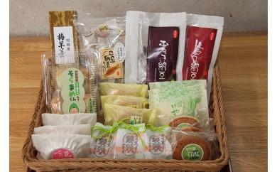 B-12 村田のお菓子詰合せ-Bセット
