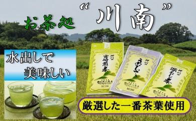 43-01押川製茶「尾鈴銘茶セット」