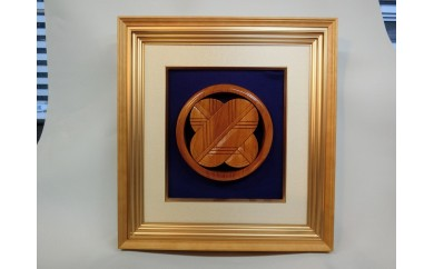 DMN10 木彫刻 家紋額