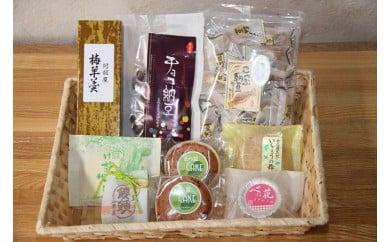 A-26 村田のお菓子詰め合わせ-Aセット