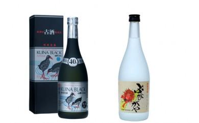 琉球泡盛 一般酒&5年古酒(くーす)ギフトBOX付セット