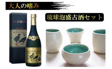田嘉里酒造限定 大人の嗜みセット