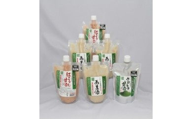 AS01 甘酒3種詰め合わせ6個セット