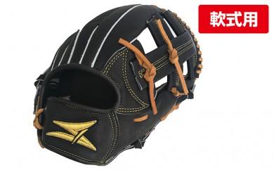 [№5789-7018]0192SAEKI 日本製野球グローブ(軟式用) 品番170外野用