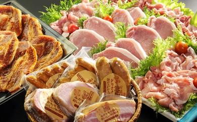 [№5789-0172]みかわもち豚ロース各種・みかわもち豚加工品盛り合わせ