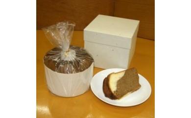 「和菓子工房 松栄堂」が作る、和菓子屋のシフォンケーキ(珈琲)