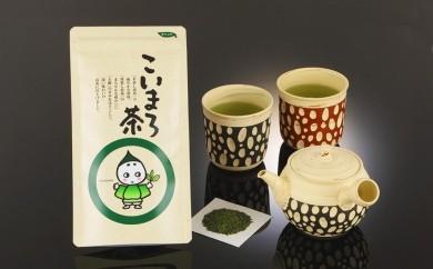 こいまろ茶と名工水玉茶器セット