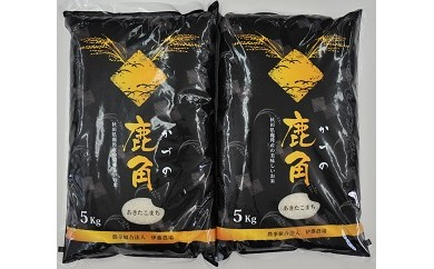 [№5764-0240]平成29年度産 あきたこまち精米10kg(5kg×2袋)