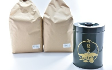 ほうじ茶ドカンと半年分(2㎏分) 400g入るお茶筒(大)付き n0150