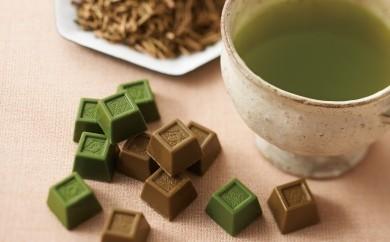 宇治抹茶・ほうじ茶一口チョコレート