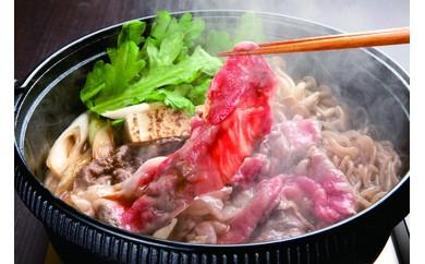 [№5691-0054]足柄牛 すき焼き用・焼肉用 カタスライス 3kg