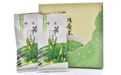 三春園の最高級煎茶(100g×2袋)