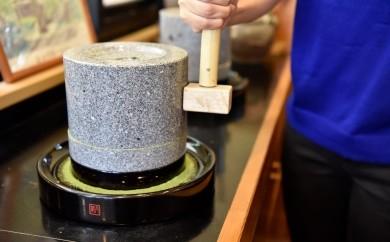 石臼挽き抹茶作り体験 2名様(スイーツ付き)