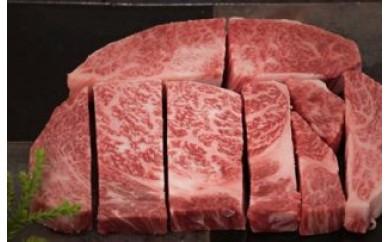 A29293 豊後牛ロース350gを贅沢カットステーキで素敵なひと時を…・通
