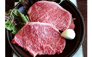 串焼 権兵衛「黒毛和牛リブロースステーキ120g」食事券