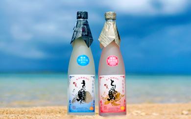 B-4 徳之島の黒糖焼酎-ときめきの島きらめきの島セット-