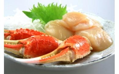 353-087 ズワイガニ爪・ホタテセット