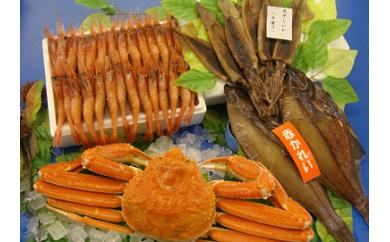 719 日本海の幸!カニ&甘エビ&干物セット
