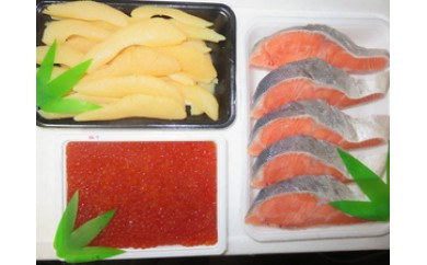 203-094 魚卵と秋鮭のセット