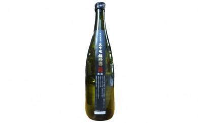 [№5880-0250]福禄寿酒造 大吟醸 福禄寿720ml×1本
