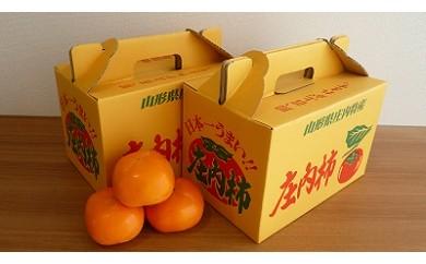 168 三川町青山産 庄内柿1箱約3kg×2ケース