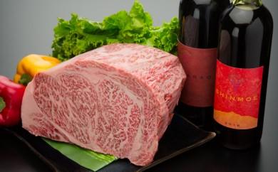 MC-8401_都城産宮崎牛ロースと赤ワインのセット