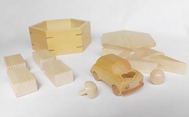 Og-06 ハッピーおもちゃ箱「スカートラ」【限定5個】