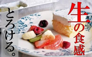 27-09川南発!とろける新食感!生チーズケーキ「プレーン・チョコ」