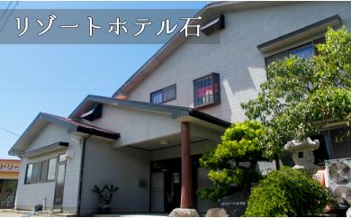 徳之島の海を満喫!貸切船釣り体験付リゾートホテル石2泊3日宿泊券