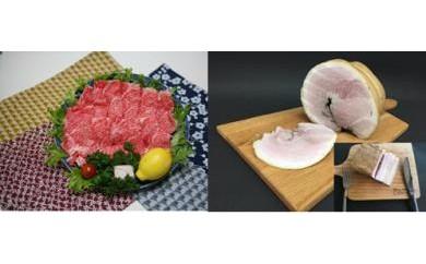 40S-0002 吟醸牛ローススライス1㎏+無添加製法文殊にゅうとんベーコン&モモハム600g