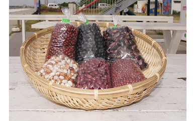 D-225 直売所の乾燥豆6種セット