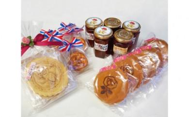No.023 ばらの町伊奈の手作り焼き菓子とジャムのセットB[シャンティ洋菓子店]