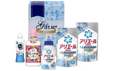 【10033】アリエール超コンパクト液体洗剤ギフト