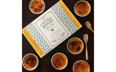 養鶏所直送のコーチン卵を使ったクレーム・ブリュレと半熟チーズケーキセット