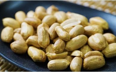 A-9 千葉半立落花生専門店 オガワのピーナッツ バターピーナッツ(4袋)