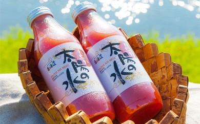 [№5894-0064]北海道美深産トマト使用 トマトジュース「太陽の水」160ml×20本・500ml×12本セット