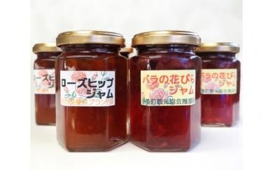 No.008 ばらの町伊奈の手作りジャムセットA