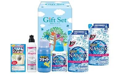 【10034】スーパーナノックス洗剤ギフトセット