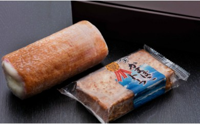 YM-03職人のこだわりチョイス、蒲鉾品評会受賞商品ミニセット