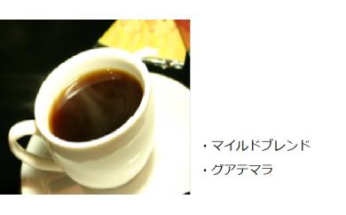 直火焙煎コーヒー2種類のセット