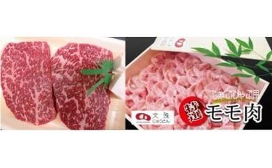 20S-0011 吟醸牛モモステーキ600g+文殊にゅうとんモモしゃぶ用1㎏