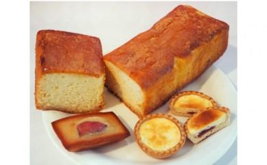 No.022 ケーキ屋さんの手作り焼き菓子詰合せ(いなまちーず、バラのフリアン、ブランデーケーキ)[ケーキの店ドルチェ]