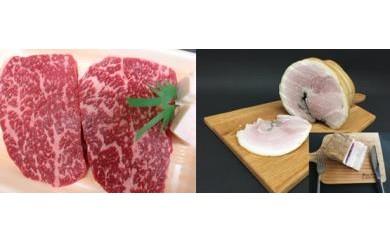 40S-0003 吟醸牛モモステーキ1.5㎏+無添加製法文殊にゅうとんベーコン&モモハム600g