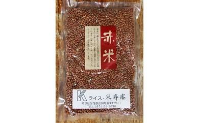 【10036】赤米(200g×10袋) 健康ごはんお米セット