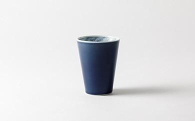 有田焼/坂本達也/深瑠璃釉フリーカップ