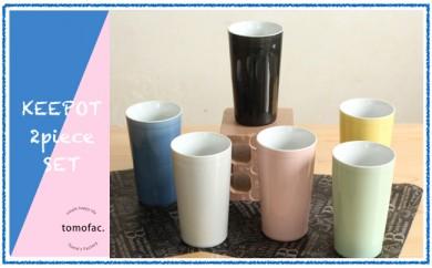 VA01【スタイリッシュで超便利】 陶磁器製二重構造「KEEPOT ハイカップ」ネイビー、ピンク2個セット【波佐見焼】【陶芸ゆたか】