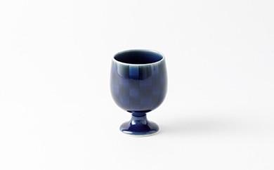 有田焼/坂本達也/深瑠璃釉市松文ワイン