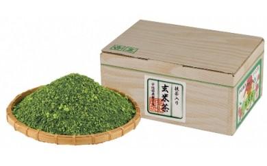 宇治抹茶入玄米茶 1kg